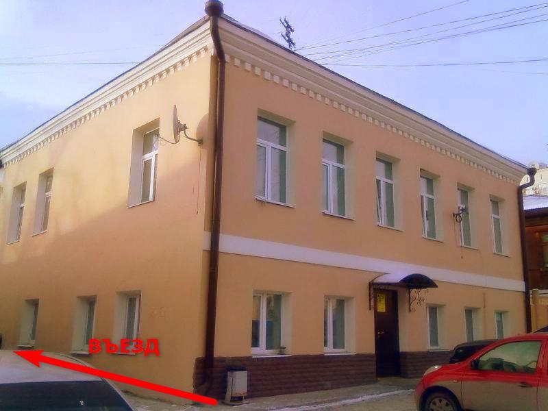 Аренда офиса ул чернышевского аренда офиса через москомимущество