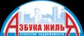 логотип «Азбука Жилья»