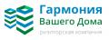 """логотип «ООО РК """"Гармония Вашего Дома""""»"""
